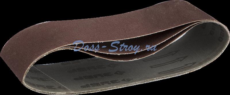 Лента шлифовальная бесконечная на тканевой основе ЗУБР МАСТЕР для ЛШМ P180 75х533 мм 3шт