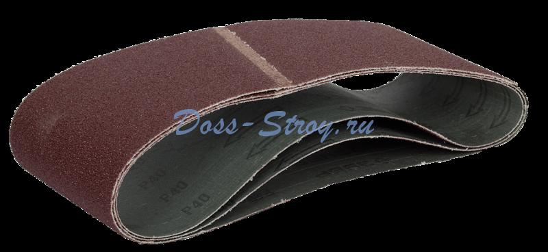Лента шлифовальная бесконечная на тканевой основе ЗУБР МАСТЕР для ЛШМ P40 100х610 мм 3шт