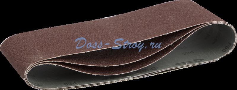 Лента шлифовальная бесконечная на тканевой основе ЗУБР МАСТЕР для ЛШМ P80 100х610 мм 3шт