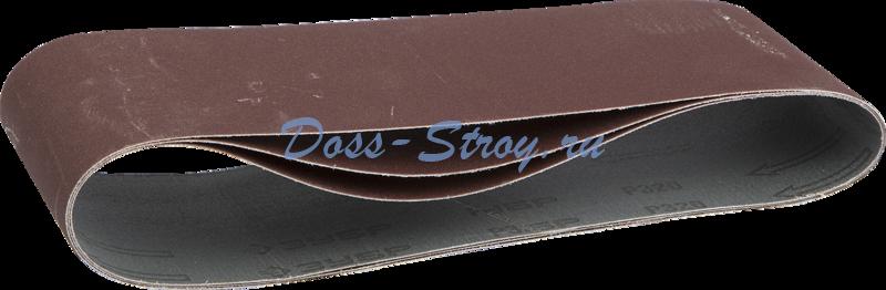 Лента шлифовальная бесконечная на тканевой основе ЗУБР МАСТЕР для ЛШМ P320 100х610 мм 3шт