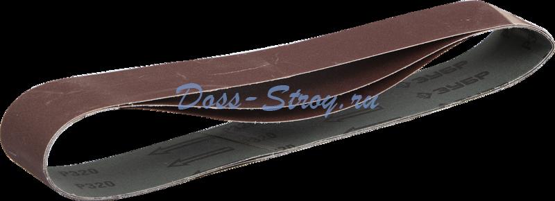 Лента шлифовальная универсальная бесконечная на тканевой основе ЗУБР МАСТЕР для ЗТШМ-150/686 P180 50х686мм 3шт