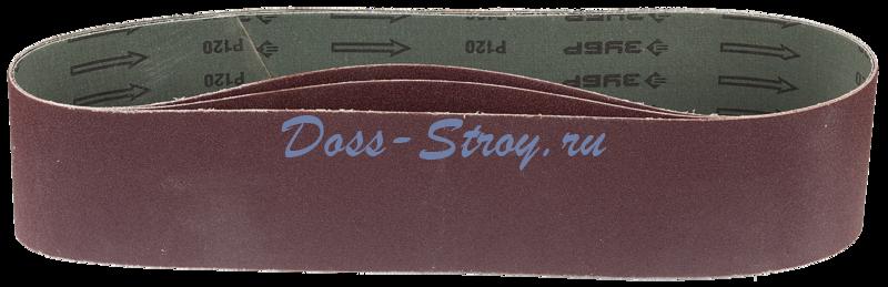 Лента шлифовальная универсальная бесконечная для ЗУБР МАСТЕР ЗШС-500 основа-х/б ткань 100х914мм Р120 3шт