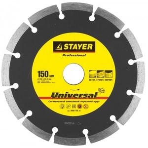 Диск алмазный отрезной по бетону кирпичу плитке STAYER Professional UNIVERSAL