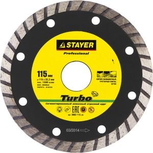 Диск алмазный отрезн.сегментир.по бетону,кирпичу,плитке STAYER Professional TURBO