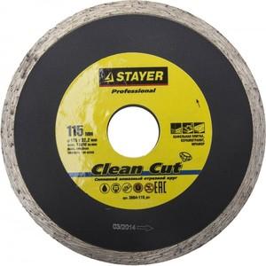 Диск алмазный STAYER Professional Clean Cut отрезн.сплошной по керамограниту,мрамору,плитке