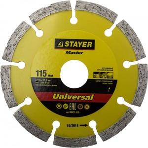 Диск алмазный отрезной сегментный по бетону кирпичу камню STAYER UNIVERSAL 115 мм