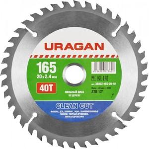 Диск пильный по дереву URAGAN Clean cut