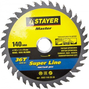 Диск пильный по дереву STAYER Super line