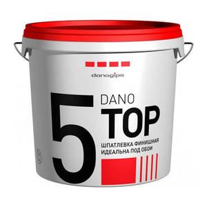 Финишная готовая полимерная шпаклевка Danogips Dano Top 5, 10 л