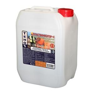 Пластификатор для бетона с противоморозным эффектом до -15С, 10 л