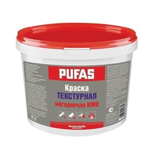 Текстурная негорючая краска Pufas КМ0 немороз. белый RAL 9010 (10 л)