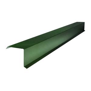 Планка торцевая для металлочерепицы (RAL 6005) зеленый мох (2 м)