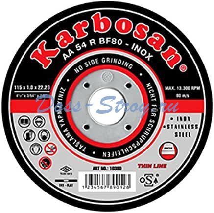 Круг отрезной по металлу Karbosan ф125