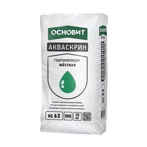 Гидроизоляция жесткая Основит Акваскрин HC63 (ХАРДСКРИН Т-63), 20 кг