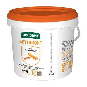 Грунт Бетоноконтакт Основит LP55 (20 кг)