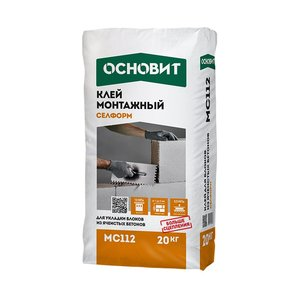 Клей для пенобетона Основит Селформ МС112 (Т-112 ), 20 кг