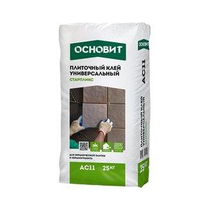 Клей для плитки Основит Старпликс АС11 (Т-11), универсал, цементный, 25 кг