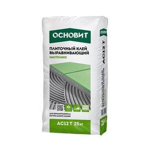 Клей для плитки Основит Мастпликс AC12 Т (Т-12), выравнивающий, цементный, 25 кг