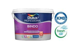 Краска Dulux Professional Bindo негорючая