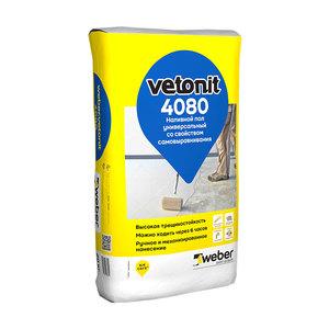 Наливной пол Weber Vetonit Универсальный 4080, 20 кг