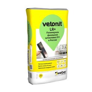 Шпаклевка финишная Weber Vetonit LR+ для сухих помещений, 20 кг