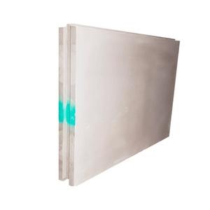 Плита гипсовая пазогребневая Волма 667х500х80 мм влагостойкая полнотелая