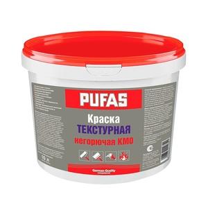 Текстурная негорючая краска Pufas КМ0 немороз. белый RAL 9003 (10 л)