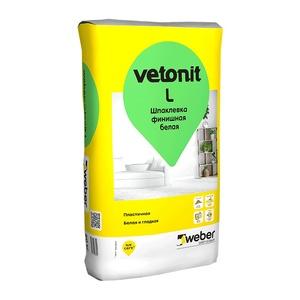 Шпаклевка финишная полимерная Weber Vetonit L, 20 кг