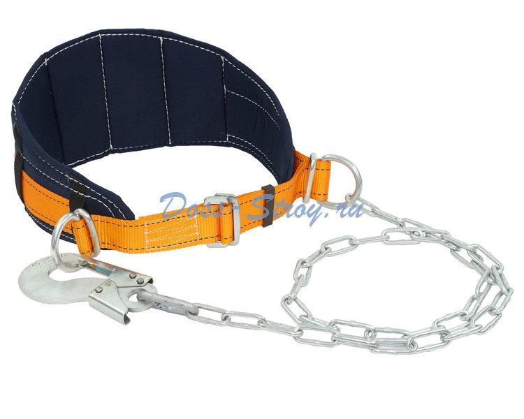 Удерживающая система УС 1Г цепь широкий кушак