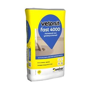 Наливной пол Weber Vetonit fast 4000, универсальный, быстродействующий, 20 кг