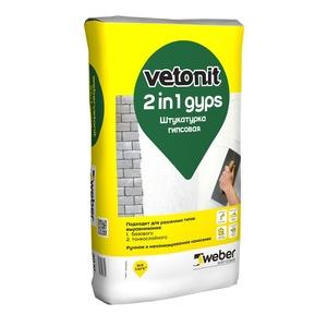 Штукатурка гипсовая Weber vetonit 2 в 1 гипс (30 кг)