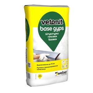 Штукатурка гипсовая Weber vetonit Бэйс базовая (30 кг)