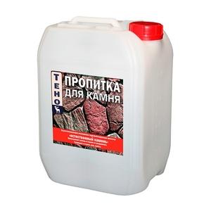 Гидрофобизатор пропиточный Естественный Камень (10 л)