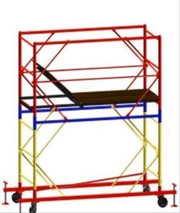Вышка тура ВСР-1 высота 2,7 м площадка 0.7x1.6 м стальная