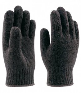 Перчатки п/ш черные