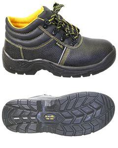 Ботинки ПРОФИ - СТАНДАРТ ПУ с металлоподноском и металлостелькой