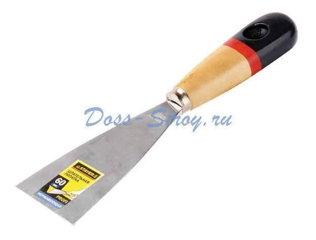 Шпательная лопатка STAYER PROFI деревянная ручка 60 мм