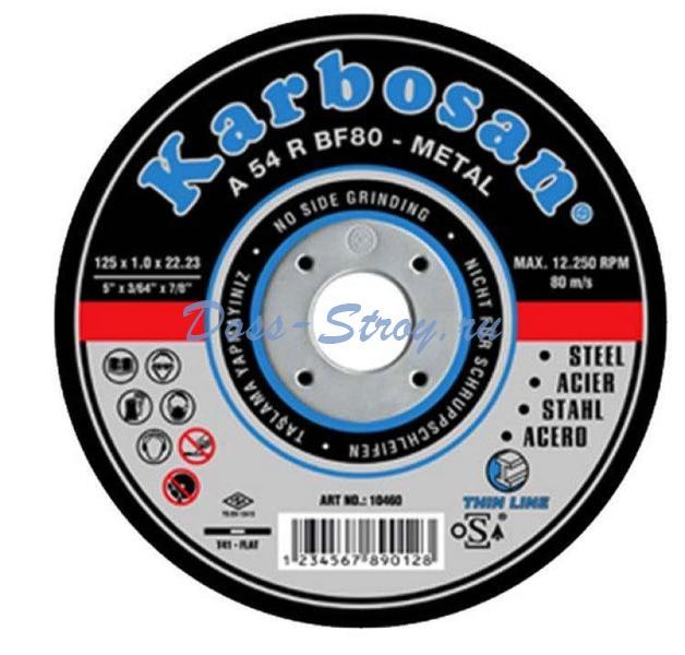 Круг отрезной по металлу Karbosan ф230