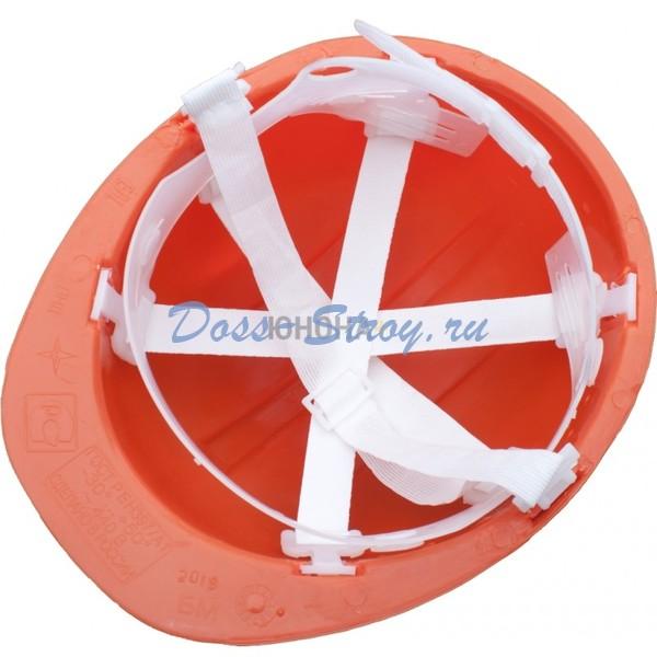 Каска защитная пластиковое оголовье Юнона Эконом