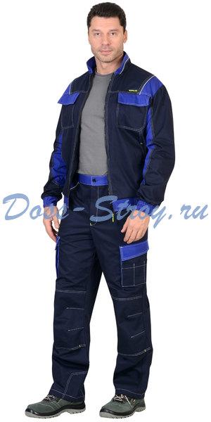 Костюм Карат куртка и брюки т. синий с васильковым 80% х/б МВО пл. 255 г/кв.м