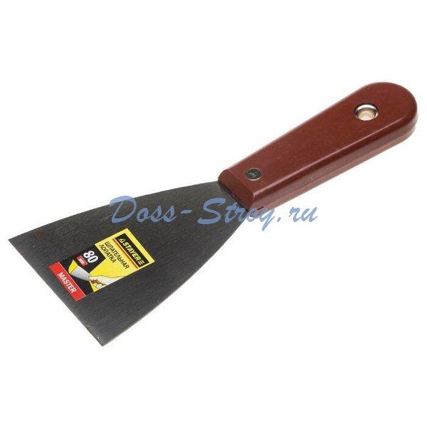 Шпатель STAYER MASTER c пластмассовой ручкой 80 мм