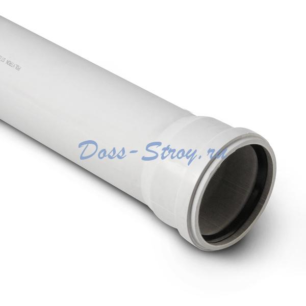 Трубы для внутренней канализации бесшумные Stilte Plus 58
